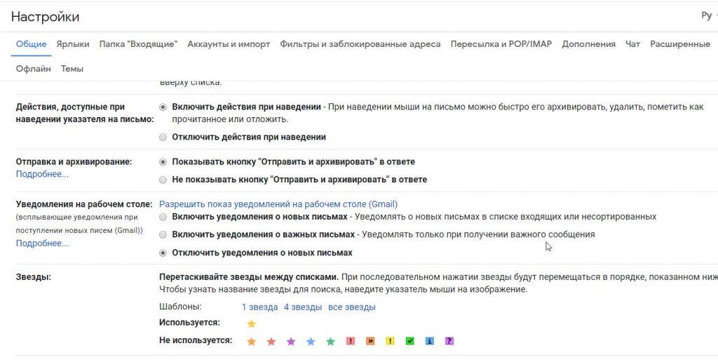 Inbox Zero: как разобрать почту