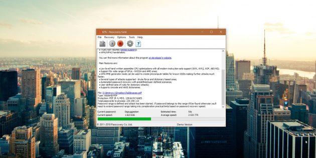 Как снять защиту с PDF с помощью Passcovery Suite