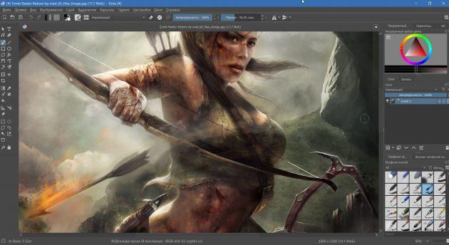 Бесплатные программы для рисования на компьютере: Krita
