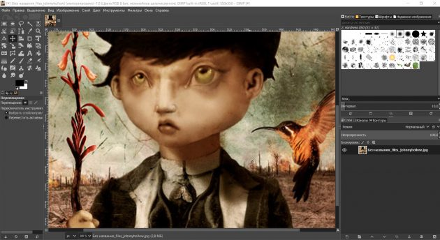 Бесплатные программы для рисования на компьютере: GIMP