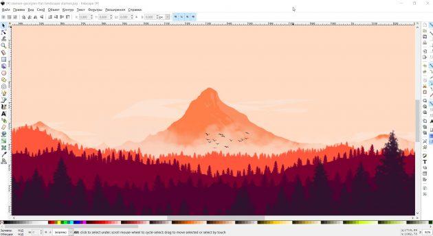 Бесплатные программы для рисования на компьютере: Inkscape