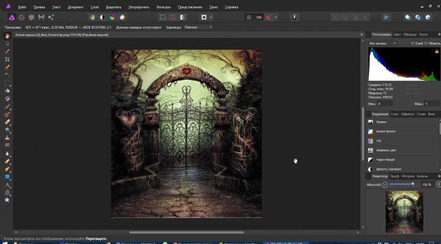 Платные программы для рисования на компьютере: Affinity Designer