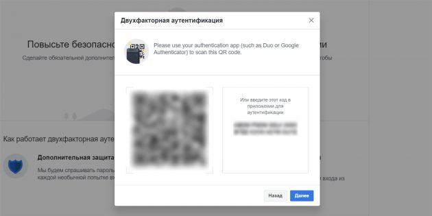 Фейсбук по номеру телефона: Настройка двухфакторной аутентификации