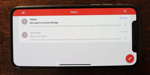 В Gmail для iOS теперь можно собрать письма со всех аккаунтов воедино