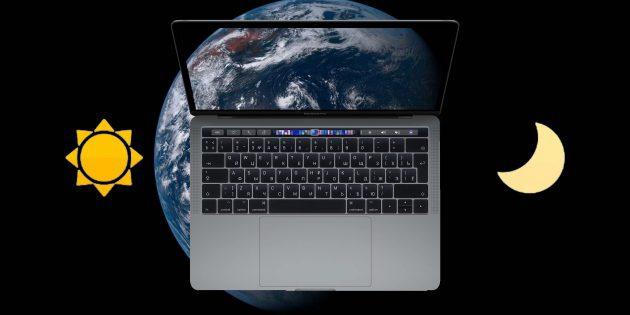 3 динамических фона рабочего стола для macOS Mojave