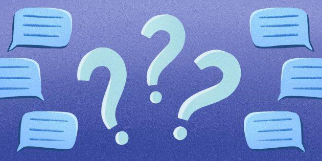деньги мошеннику: Задавайте вопросы