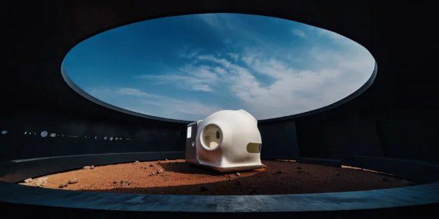 покорение Марса: Mars Case