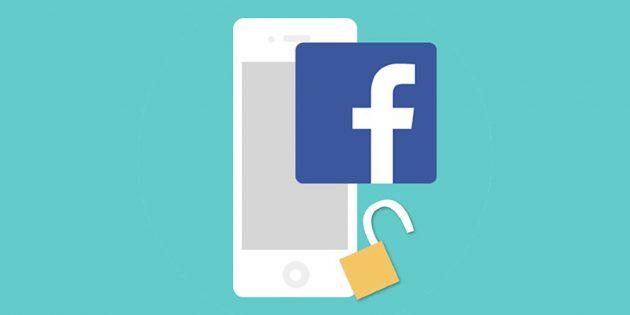 Как узнать, был ли взломан ваш аккаунт Facebook в ходе недавней хакерской атаки