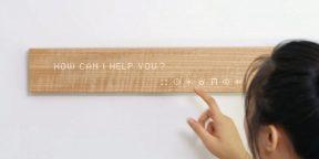 Штука дня: деревянная панель с сенсорным экраном для умного дома