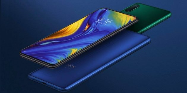 Xiaomi Mi MIX 3: цвета