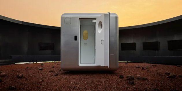 покорение Марса: Вход
