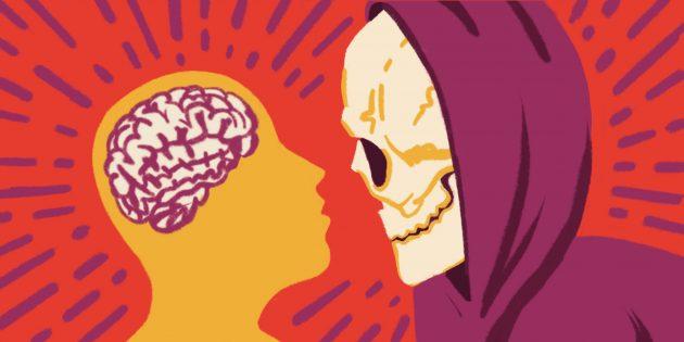 Мозг в момент смерти