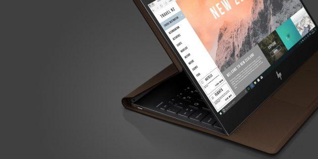 ноутбук-трансформер HP: Использование в качестве экрана с подставкой