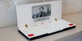 Штука дня: пишущая машинка, которая поможет сконцентрироваться на тексте