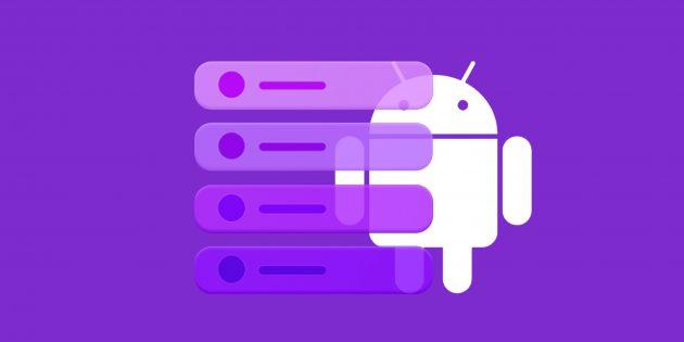 6 приложений, которые прокачают шторку уведомлений Android