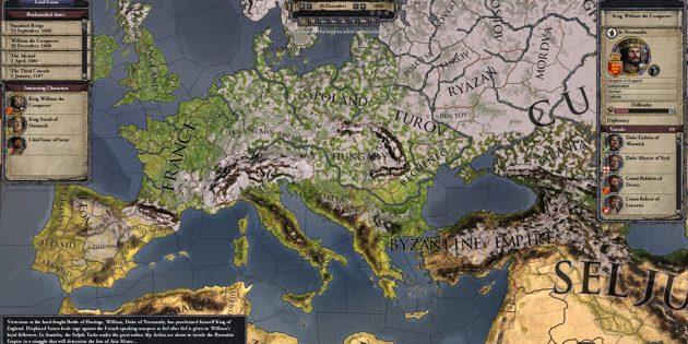 лучшие игры на ПК: Crusader Kings 2
