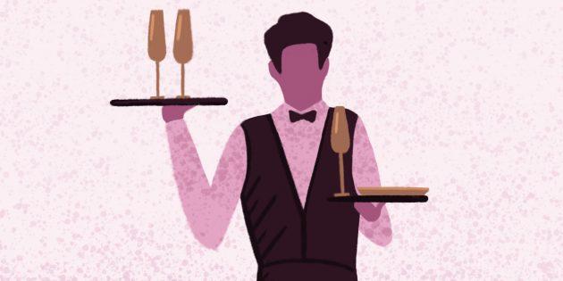 Работа без опыта: официант