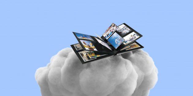 7 лучших сервисов для хранения ваших фото в облаке