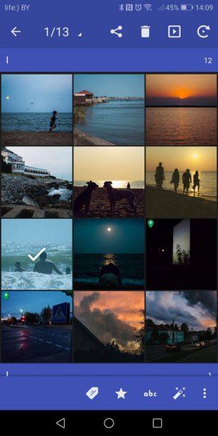 приложения для фото: F-Stop Gallery