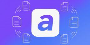 AirForShare — удобный способ делиться файлами и заметками в пределах одной сети