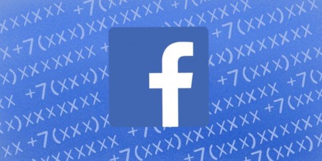 Удалить телефон с facebook