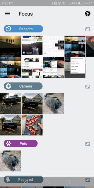 приложения для фото: Focus