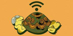 Почему у вас медленный Wi-Fi и как его ускорить