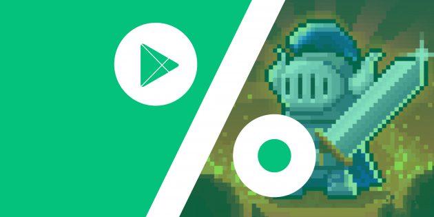 Бесплатные приложения и скидки в Google Play 8 октября