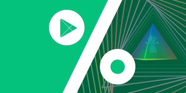 Бесплатные приложения и скидки в Google Play 12 октября