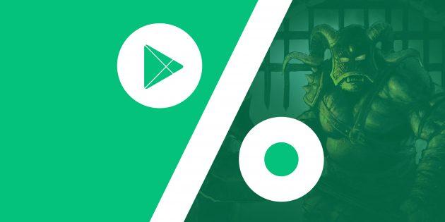 Бесплатные приложения и скидки в Google Play 17 октября