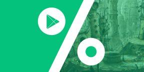 Бесплатные приложения и скидки в Google Play 19 октября