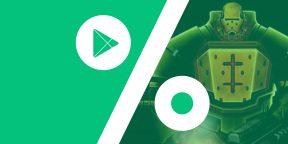 Бесплатные приложения и скидки в Google Play 24 октября