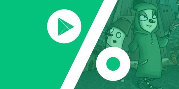 Бесплатные приложения и скидки в Google Play 30 октября