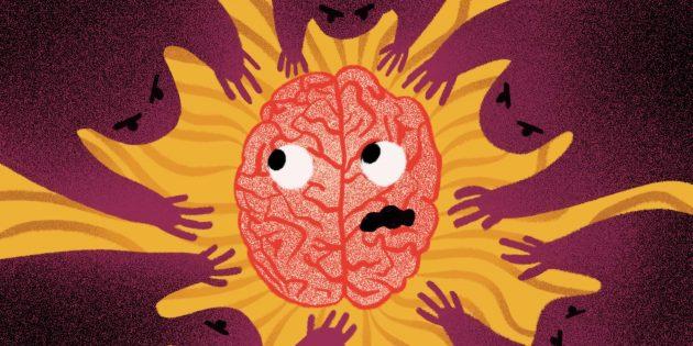 Прокачка мозга: как отучить свой мозг бояться