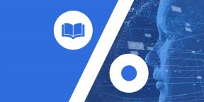 10 книг, которые стоит сейчас купить со скидкой