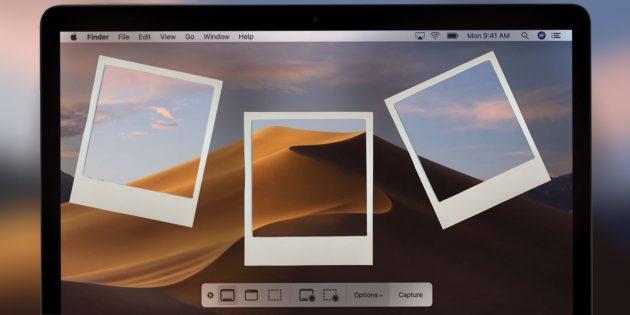 Как сделать скриншот на Mac: исчерпывающее руководство