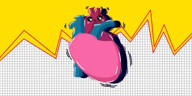 Что делать, если болит сердце: 5способов, которые помогут быстро