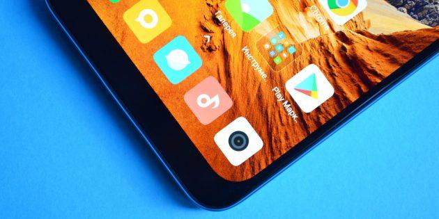 обзор Xiaomi Pocophone F1: Экран