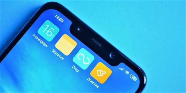 обзор Xiaomi Pocophone F1: Итоги