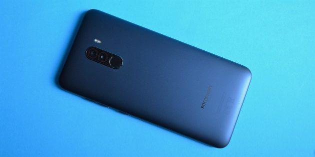 обзор Xiaomi Pocophone F1: Задняя крышка