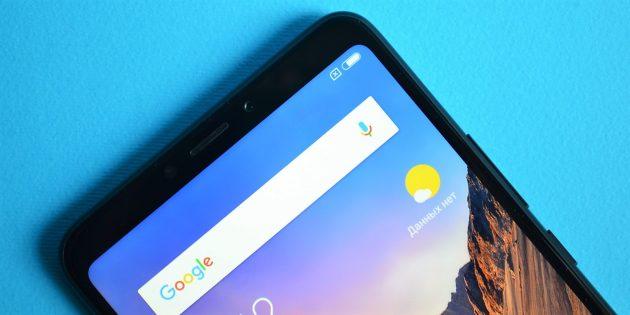 обзор Xiaomi Mi Max 3: Рамки