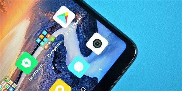 обзор Xiaomi Mi Max 3: Экран
