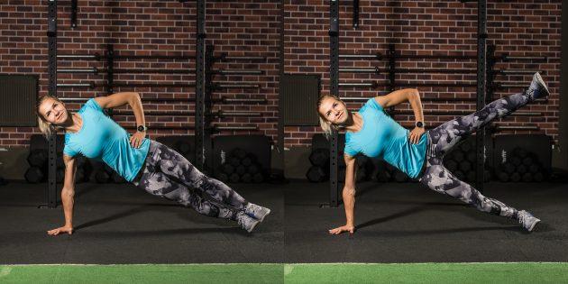 эффективные упражнения: Боковая планка с подъёмом ноги