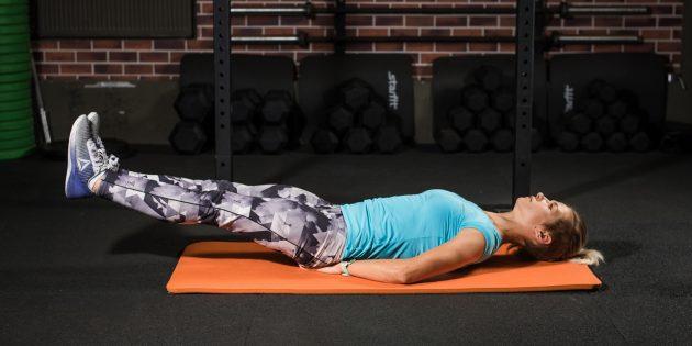 эффективные упражнения: Удержание ног