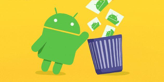 5 Android-приложений для быстрого удаления похожих фото