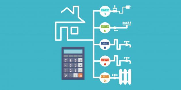 оплата ЖКУ: Как посчитать, сколько платить по счётчикам
