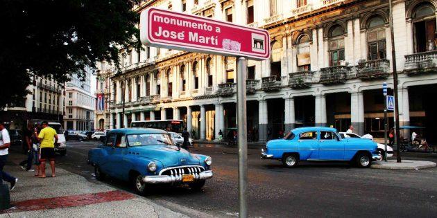 Латинская Америка: Куба