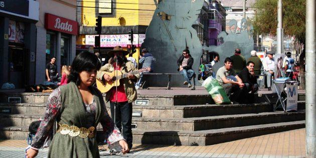 Латинская Америка: Чили