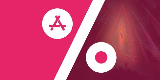 Бесплатные приложения и скидки в App Store 9 октября