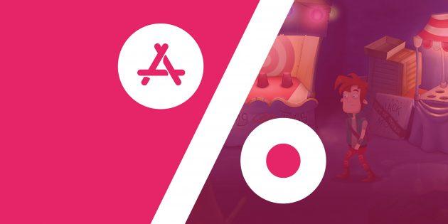 Бесплатные приложения и скидки в App Store 15 октября